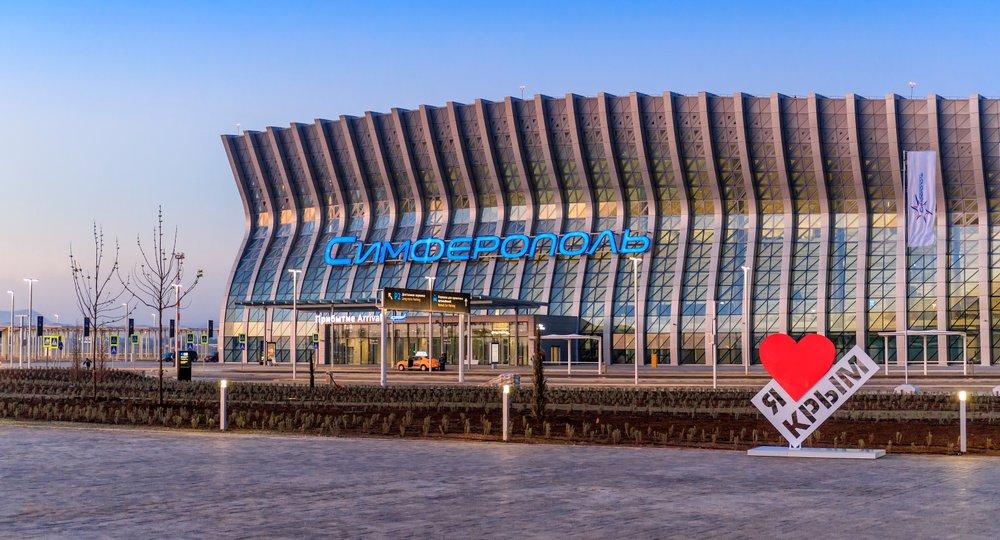 авиабилеты Самара Симферополь (Крым) онлайн