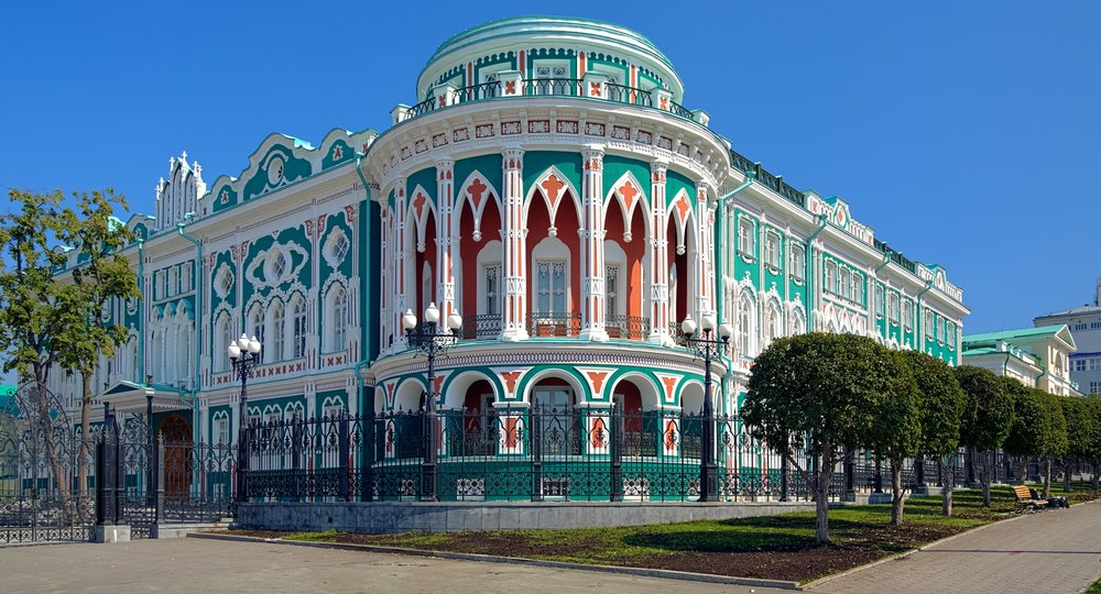 авиабилеты Нур-Султан (Астана) Екатеринбург онлайн